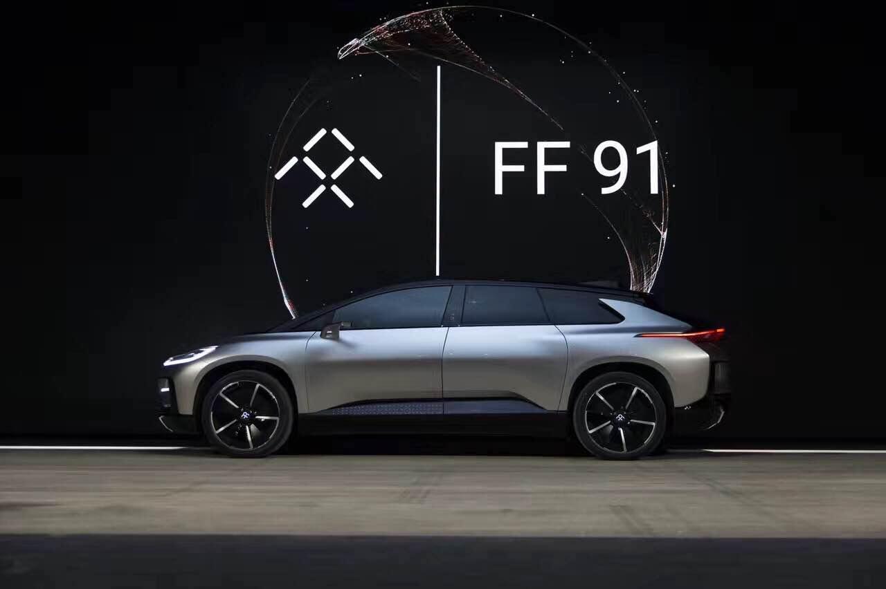 FF 91