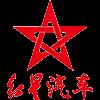 红星汽车标志